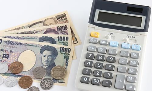 換金率の計算イメージ